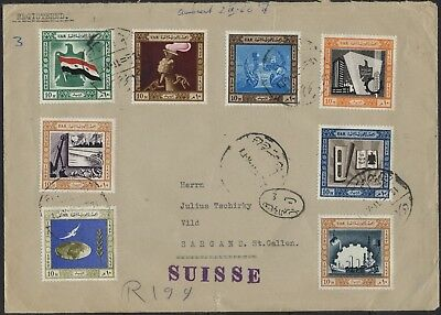 EGYPT 1962 , ATTRACTIVE COVER W/ FRANKING TO St.GALLEN VF/USED.#L281