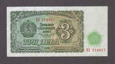 1951 3 Leva Bulgaria Bulgarian Currency Unc Banknote Note Money Bank Bill Cash