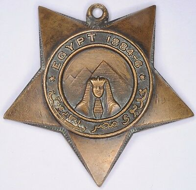 British Army Egypt Medal Khedive's Bronze Star Anglo-Egyptian Mahdist Wars 1880s