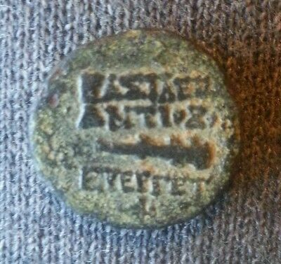 Antiochos Greek Seleukid Bronze Ancient Coin Provincial Club Reverse