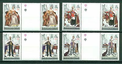 Turks & Caicos Islands Scott #342-345 MNH GUTTER PAIRS Coronation Ann $$