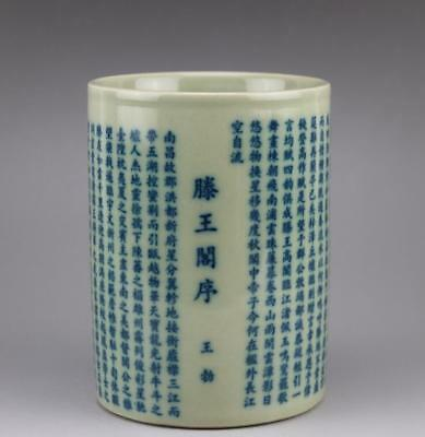 Chinese old  hand-carved porcelain Blue & white Word pattern brush pot H