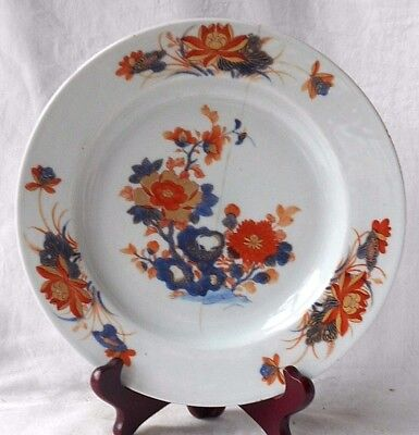 C18Th Chinese Plate With An Imari Pattern