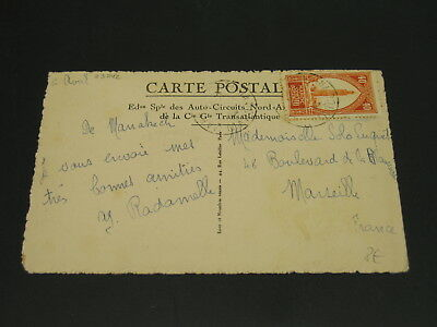 Morocco 1930s? picture postcard to France *23242