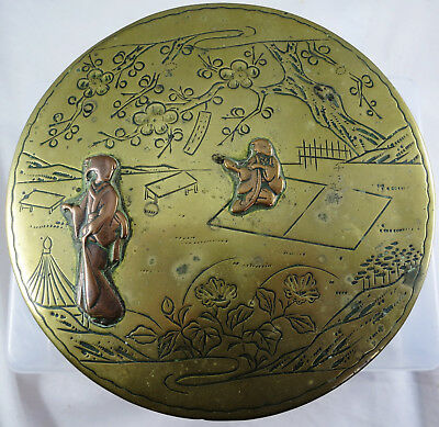 Japanese Mixed Metal Brass and Copper Trinket Box (Meiji?)