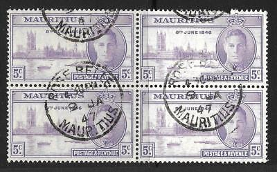 MAURITIUS, KGV1, 1946 VICTORY, 5c SG 264, FINE USED BLOCK 4, WITH ROSE BELLE S/C