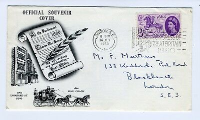 GB 1960 GLO souvenir cover illustrated posted London 14th July slogan PM