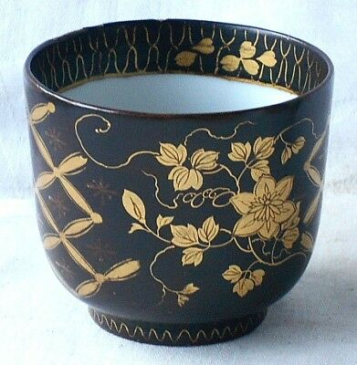 C19Th Chinese Hand Painted And Gilded Pottery Cup