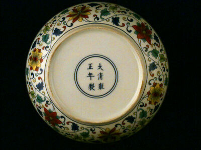 8.0Inches  Chinese Qing Dy Famille Rose Porcelain *Flower* Dish