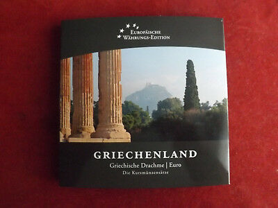 *Griechenland 2 x KMS * Drachme Und Euro KMS 2002 in Blister