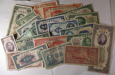 Lot of 20 ALL DIFFERENT China Banknotes Currency Paper Money