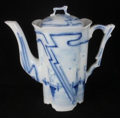 ART NOUVEAU Blue & White Delft Porcelain QUATREFOIL COFFEE POT with Sailboats