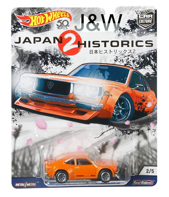 HOT Wheels 1/64 Japan Historics 2 Case X10 Datsun 510 ...