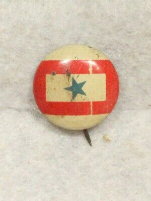 WWII Sweetheart Son-in-Service 1 Star small button pin