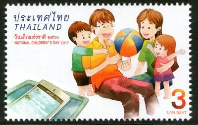Thailand 2017 3Bt Children's Day Mint Unhinged