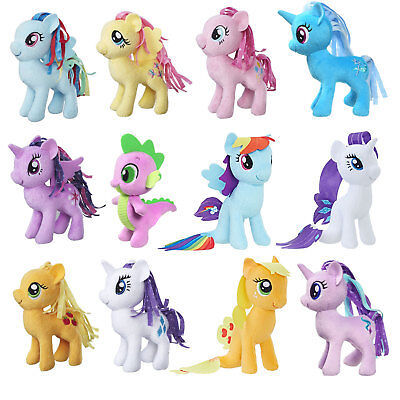 My Little Pony The Movie Small Plush *CHOOSE YOUR FAVOURITE*