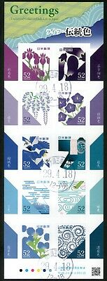 Japan 2016 52y Greetings-Colours in Daily Life Sheet of 10 Fine Used