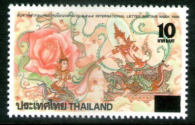 Thailand 2010 10Bt Overprint on Letter Writing Week Type II Mint Unhinged
