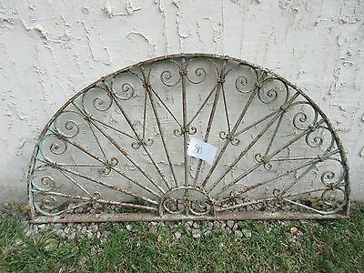 Antique Victorian Iron Gate Window Garden Fence Architectural Salvage #810