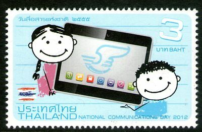 Thailand 2012 3Bt National Communications Day Mint Unhinged