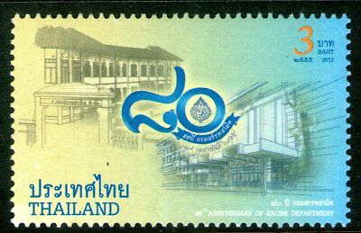 Thailand 2012 3Bt Excise Department Mint Unhinged