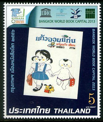 Thailand 2013 5Bt World Book Capital Mint Unhinged