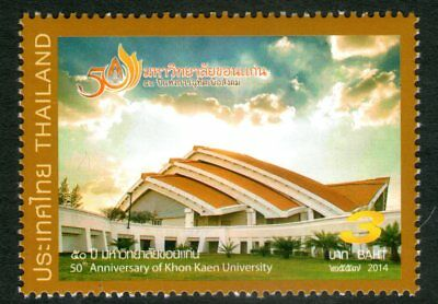 Thailand 2014 3Bt Khon Kaen University Mint Unhinged