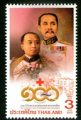 Thailand 2014 3Bt Red Cross-King Chulalongkorn Hospital Mint Unhinged