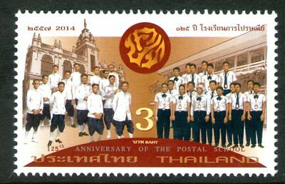 Thailand 2014 3Bt Postal School Mint Unhinged