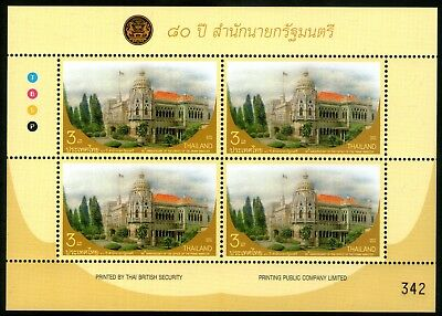 Thailand 2012 Prime Minister's Office Sheet of 4 Mint Unhinged