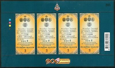Thailand 2013 Centenary of Family Name Usage Miniature Sheet Mint Unhinged