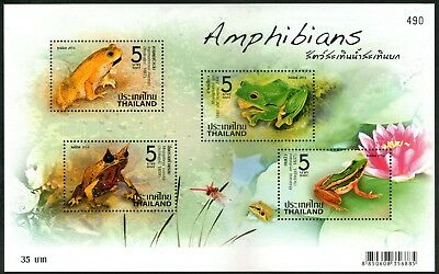 Thailand 2014 Amphibians Miniature Sheet Mint Unhinged
