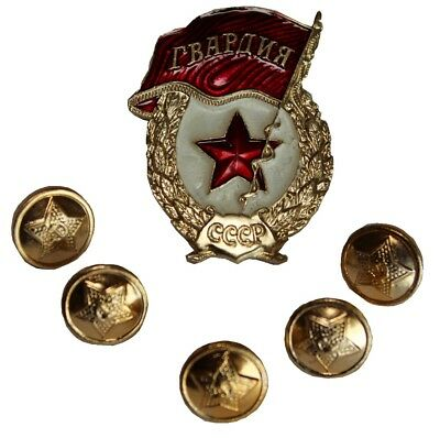 Awarded USSR Soviet Union Russian Military Soviet Guards Badge and 5 Buttons
