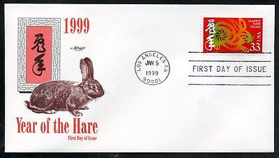 #3272 Chinese Year of the Hare FDC Artmaster Cachet