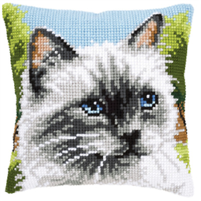 Siamese Cat Large Holed Printed Tapestry Canvas Cushion Kit Chunky Cross Stitch