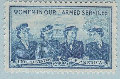 Women In Our Armed Services Stamp Vintage 1952 Unused Usa 3 Cent Postage Mnh