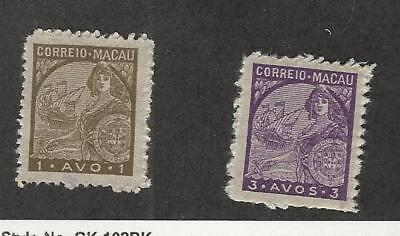 Macao, Postage Stamp, #316, 318 Mint Hinged, 1942 Portugal Colony
