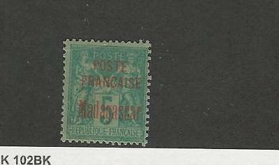 Malagasy, Postage Stamp, #14 Mint Hinged, 1895 French Colony