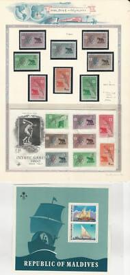 Maldive Islands, Postage Stamp, #42-49 Set & Cover, 742a Mint NH Sheet