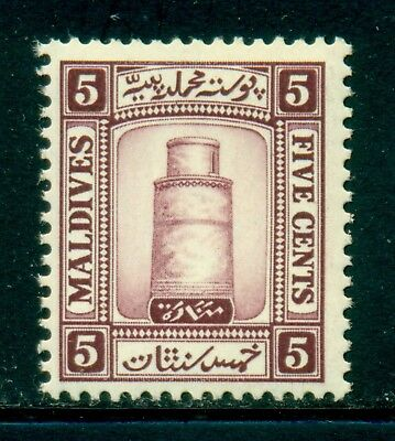 Maldives MNH Scott #13 Minaret of Juma Mosque Redrawn WMK233 CV$42+