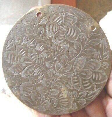 India  - Rare And Old Brass Round  Plate  - Size 3.1/2 '' With Carvings