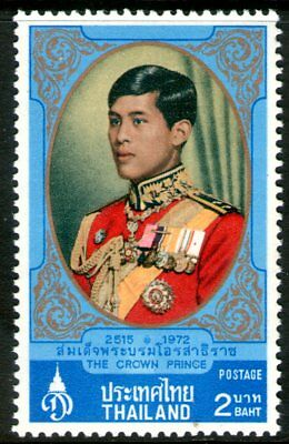 Thailand 1972 2Bt The Crown Prince Mint Unhinged