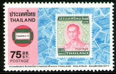 Thailand 1977 75st THAIPEX '77 Mint Unhinged