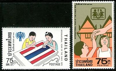 Thailand 1979 Year of the Child set of 2 Mint Unhinged