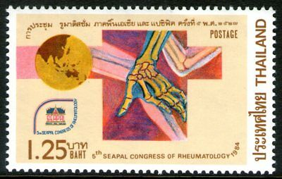Thailand 1984 1.25Bt Congress of Rheumatology Mint Unhinged