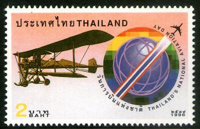 Thailand 1996 2Bt National Aviation Day Mint Unhinged
