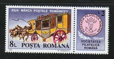 Romania 1991 MNH Mi 4758Zf Sc 3710 Stamp Day.Stagecoach & stamps on stamp