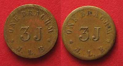 GB Coin Weight ONE DRACHM ND (ca.1835) I.L.B. XF! # 90255