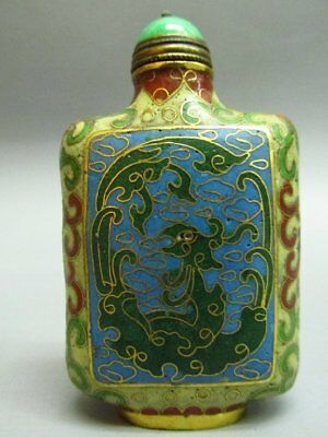 Chinese Phoenix Flower Pattern Carved Cloisonne Snuff Bottle