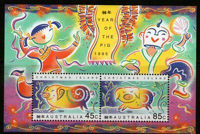 Christmas Island 1995 Year of the Pig Miniature Sheet Mint Unhinged